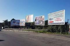 6x3-S.G.-LA-PUNTA-Via-Duca-Degli-Abbruzzi
